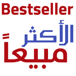 Picture for category Bestseller