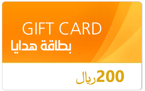 Picture of 200 SAR Gift Card